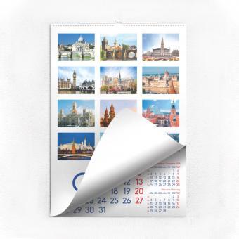Calendar Capitale Europene 2019