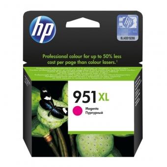 HP CN047AE MAGENTA INKJET CARTRIDGE