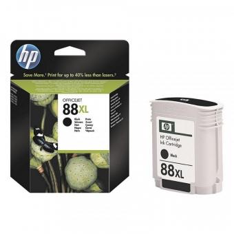 HP C9396AE BLACK INKJET CARTRIDGE
