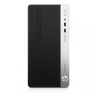 HP 400G4MT I5-7500 8G 256G W10P