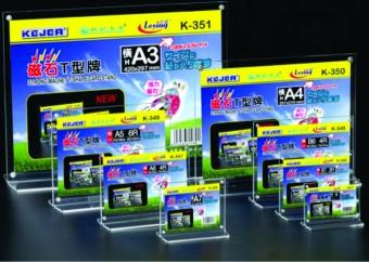 Display plastic cu magneti, pentru pliante, forma T, A5-landscape (203 x 152mm), KEJEA - transparent