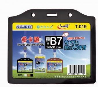 Buzunar dubla fata pentru ID carduri, PVC flexibil, 128 x 91mm, orizontal, 5 buc/set, KEJEA - transp