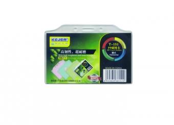 Suport PP, pentru carduri,  90 x  55mm, orizontal cu sistem de agatare, 10 buc/set, KEJEA - transp.